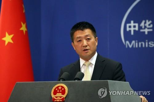 """中, 北김정은 '3차 북미회담 용의' 발언에 """"대화 지속해야"""""""