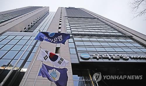 우리금융, 동양·ABL글로벌자산운용 인수 계약 체결