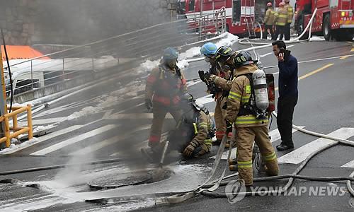 """KT아현지사 화재원인 '확인불가'…""""방화 가능성은 희박"""""""