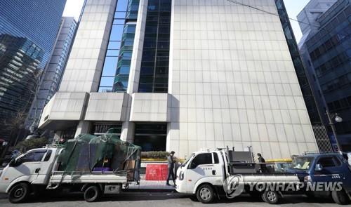 '붕괴 위험' 강남 대종빌딩, 정밀안전진단서 최하 'E등급'