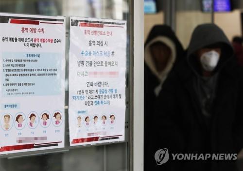 """올해 홍역 확진자 129명…""""유행 걱정할 수준은 아냐"""""""