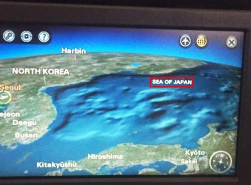한일, '동해-일본해' 병기 문제 협의…북한도 참여