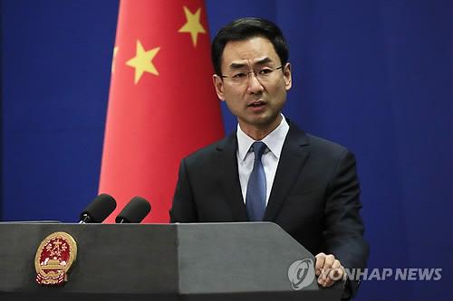 """중국 """"6자회담, 한반도 문제 해결에 여전히 긍정적 의미"""""""