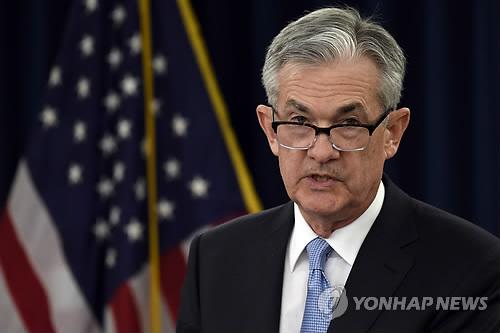"""美연준 """"미국 경제 '다소 미약한' 성장세 지속"""""""
