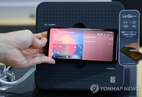 LG전자 휴대전화 국내 생산 중단…베트남으로 거점 이동