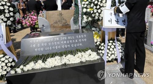 """대전 한국당 """"현충원 명판 사건, 민주당 부풀리기로 느껴"""""""