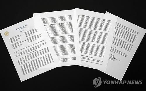'판도라 상자' 열리나…뮬러 특검보고서 이번주 공개