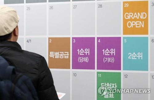 '분양불패' 사라진 서울…청약가점 낮아져 10점대 당첨도 등장
