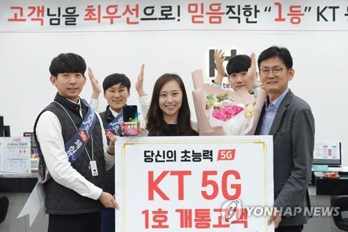 SKT 5G 가입자수 비공개 속내는…KT·LGU+는 경쟁적으로 공개