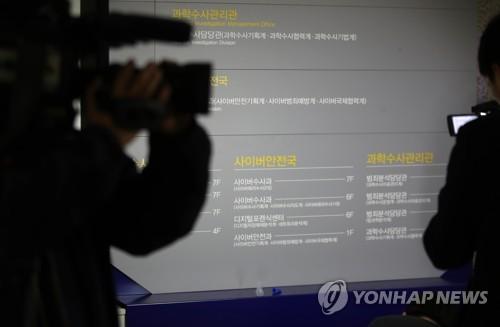 김학의 수사 '시간과의 싸움'…증거확보 난관 넘어설 묘수는