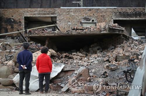[강원산불] 특별재난지역 선포…생활안정·피해수습 지원 기대