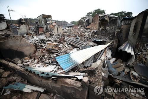 [강원산불] 특별재난지역 선포…국비 지원, 각종 세금·요금 감면