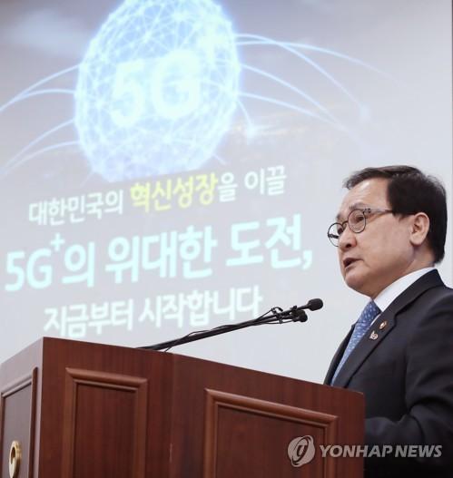 """유영민 장관 """"5G 서비스·콘텐츠 전쟁 시작…'최고' 돼야"""""""