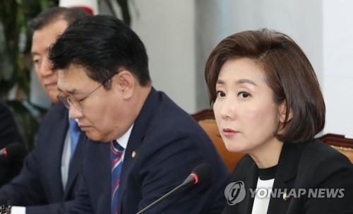 한국당, 내일 청와대 앞 의총…장관 임명 강행 등 총공세