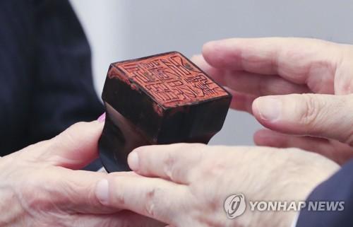 여야 원내대표단, 상하이로 출국…임시의정원 100주년 행사참석