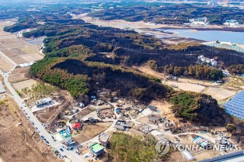 """병무청 """"산불 특별재난지역 피해자 올해 예비군동원훈련 면제"""""""