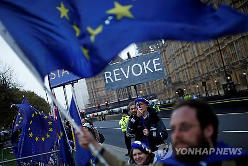"EU ""브렉시트 운명, 영국에 달려 있어""…추가 연기도 시사"
