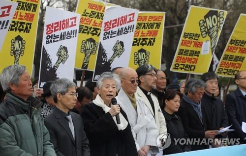 '13년 복직투쟁' 콜텍 노사협상 재개 합의…15일 교섭