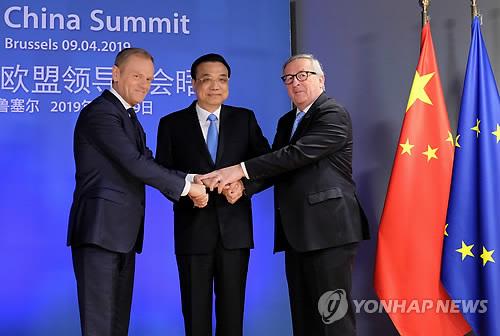 中·EU 정상회의서 북미 대화 통한 평화적 해결 지지 천명