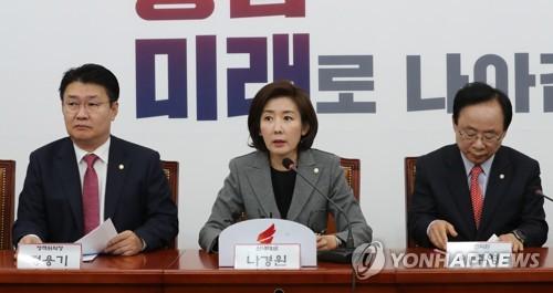 """한국당 """"하다하다 '주식판사'를…이미선 임명은 의회와 전면전"""""""