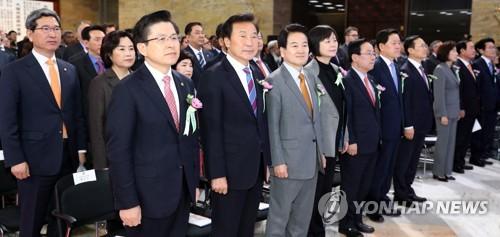 """국회, 임시의정원 개원 100주년 기념식…""""개헌으로 새 대장정을"""""""