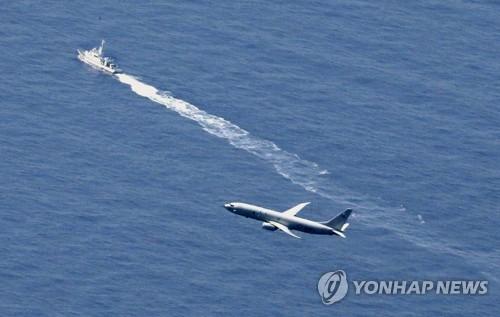 """""""실종 日 F-35전투기 긴급탈출할 새 없이 추락한 듯"""""""