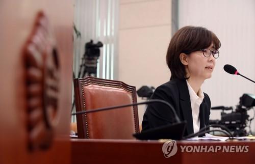 """광주·전남 변호사 103명 """"이미선 헌법재판관 후보자 임명해야"""""""