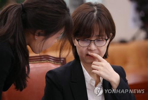 """부산 변호사 58명 """"이미선 후보자 임명해야"""""""