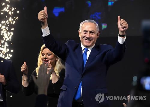 이스라엘 네타냐후, 총선 승리 확정…개표 완료