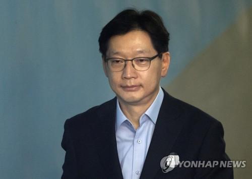 """정의, 김경수 보석에 """"합당한 결정으로 판단"""""""