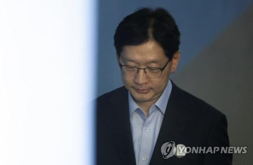 """김경수 측 """"1심, 드루킹 진술 너무 쉽게 믿어…공모 관계 아냐"""""""