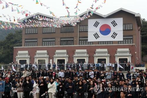 '100년 전 오늘 대한민국이 열렸다' 광주·전남서 기념행사