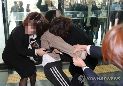 '나경원 의원실 점거' 진보단체 회원 구속영장 기각
