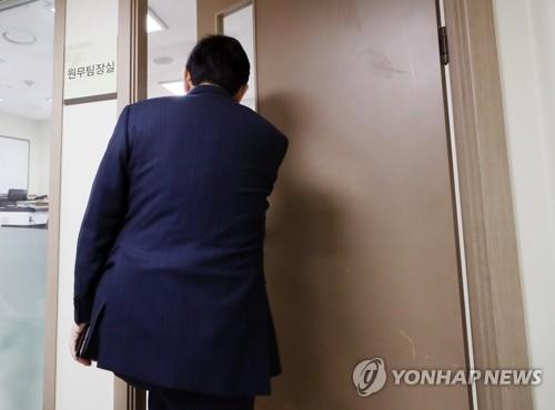 경찰, 길병원 압수수색…수억대 진료비 환급금 횡령 의혹