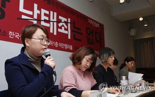 """""""임신 22주 이후 낙태도 처벌하면 안돼…여성 판단 존중해야"""""""