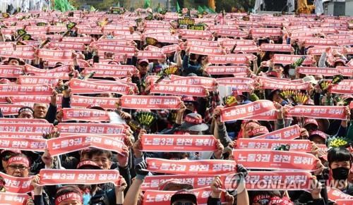 """민주노총 2만명 '총궐기'…""""특수고용노동자 노동권 보장하라"""""""