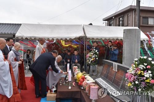 """日 해저탄광 수몰 징용 조선인 위령재…""""비통한 죽음 위로"""""""