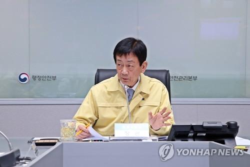 내일 속초에서 중앙-지방 정책협의회…강원 산불 피해 수습 논의