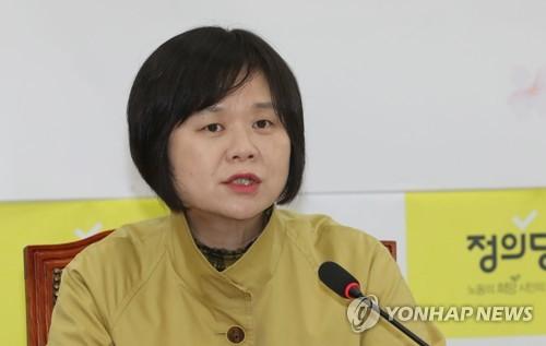 """정의당 '데스노트' 거뒀다…이정미 """"이미선 직무수행 문제없어"""""""