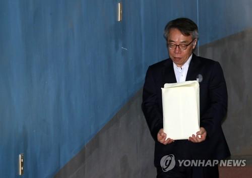 """임종헌 '징용소송-법관파견' 관계 두고 """"'썸'을 불륜이라는 것"""""""