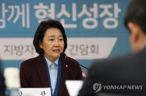"""박영선 """"'김학의 CD' 언급은 우발적…기억 더듬는 수준"""""""