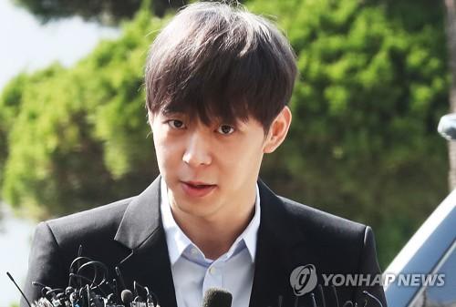 '마약 혐의' 박유천, 9시간 경찰 조사 종료…'묵묵부답'
