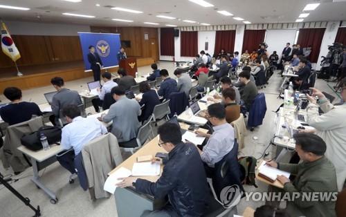 진주 아파트 방화·살해범, 미리 준비한 휘발유 뿌려 방화
