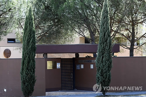 """美, 스페인 北대사관 침입자 기소…""""스페인서 체포영장 발부"""""""