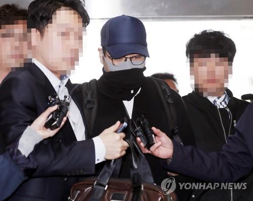 '상습 대마 흡연' 현대그룹 3세 구속 여부 오늘 결정