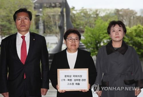 패스트트랙 '극한대치' 이틀째…재충돌 우려 속 주말 '분수령'
