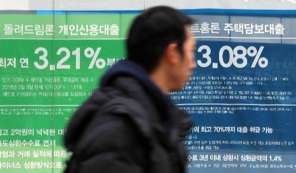 3월 가계대출 증가 1조원에 그쳐…작년 5분의 1로 '뚝' (사진=연합뉴스)
