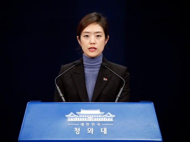 고민정 새 청와대 대변인/사진=연합뉴스