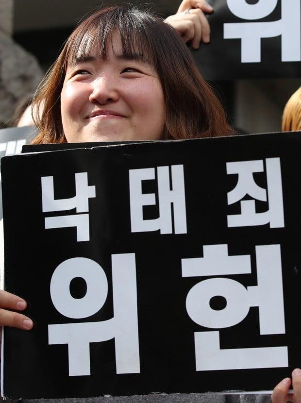 '낙태죄 헌법불합치' 미소 (사진=연합뉴스)