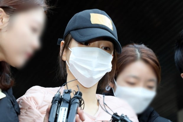 검찰 송치된 황하나 /사진=연합뉴스